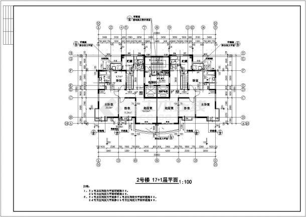 建筑施工图_某住宅小区建筑平面图-图一