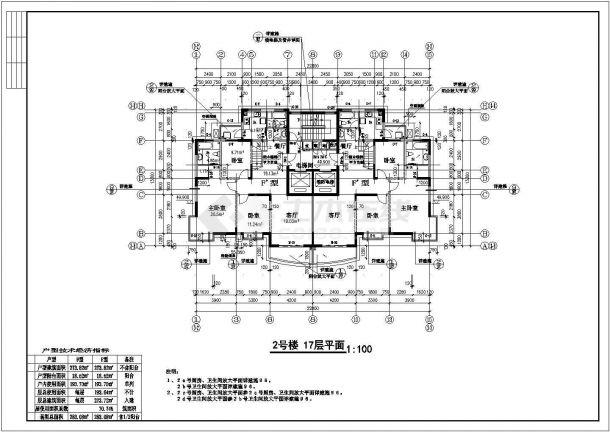 建筑施工图_某住宅小区建筑平面图-图二