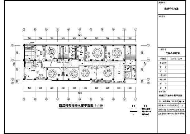 某别致酒店室内装修设计cad施工图-图二