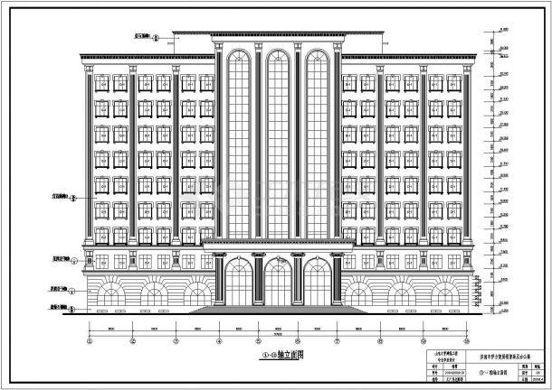 西安市长安区某市政单位1万平米9层框架结构办公楼建筑设计CAD图纸-图一