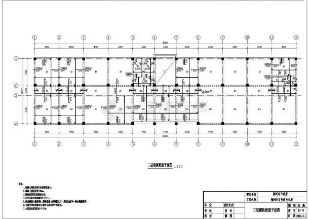孝感市某大型广告公司五层框架结构办公楼全套结构设计CAD图纸-图二
