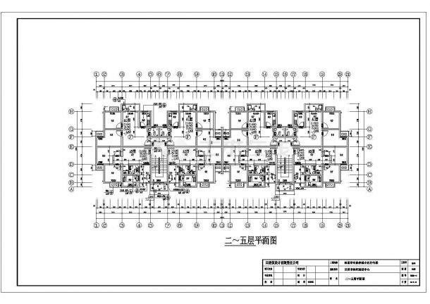 某小区6层住宅楼施工组织设计-图二