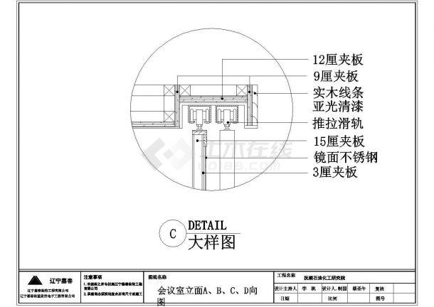 某拉门轨道CAD完整详细节点图纸-图一