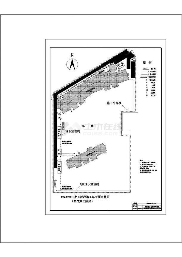 某剪力墙结构商业楼毕业设计CAD资料(含结构计算书、结构图纸)-图一