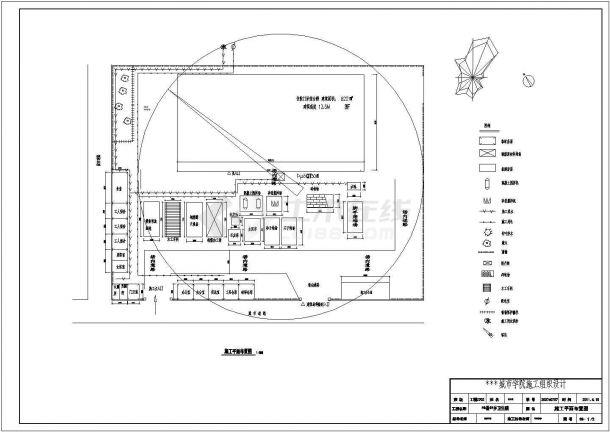 某三层框架卫生院毕业设计CAD资料(含结构计算书、结构图纸)-图二