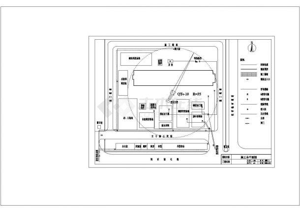 某6层框架结构住宅毕业设计CAD资料(含结构计算书、结构图纸)-图一