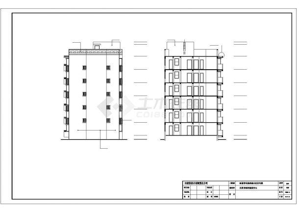 某高层砖混住宅楼毕业设计CAD资料(含结构计算书、结构图纸)-图一