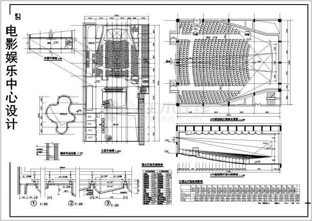 某电影院课程设计CAD大样图平立面图纸-图一