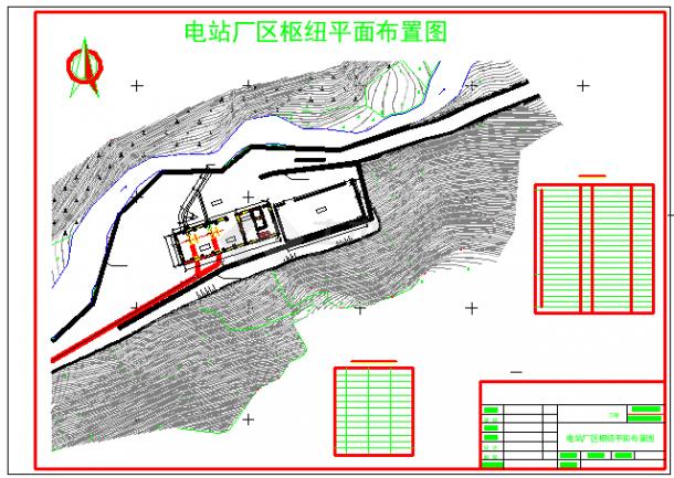 电站厂区枢纽平面cad整套布置设计图-图二