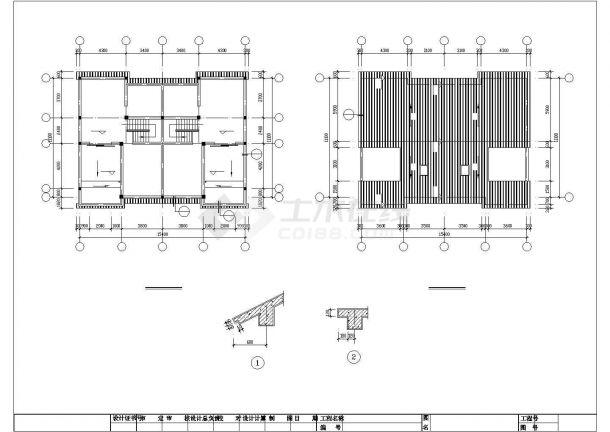 某中型三层框混结构独栋别墅建筑结构设计CAD图纸(含阁楼)-图二