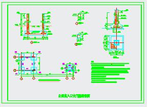 深圳市人民公园景观设计施工图全套-图二