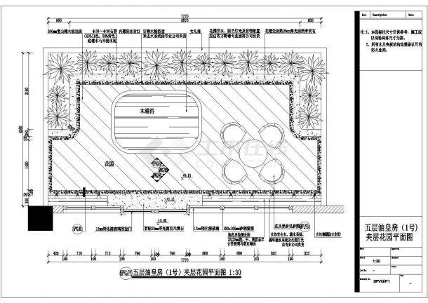 豪华国际会所桑拿豪华房装修设计CAD施工图-图一