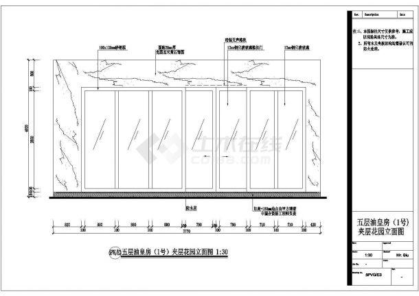豪华国际会所桑拿豪华房装修设计CAD施工图-图二