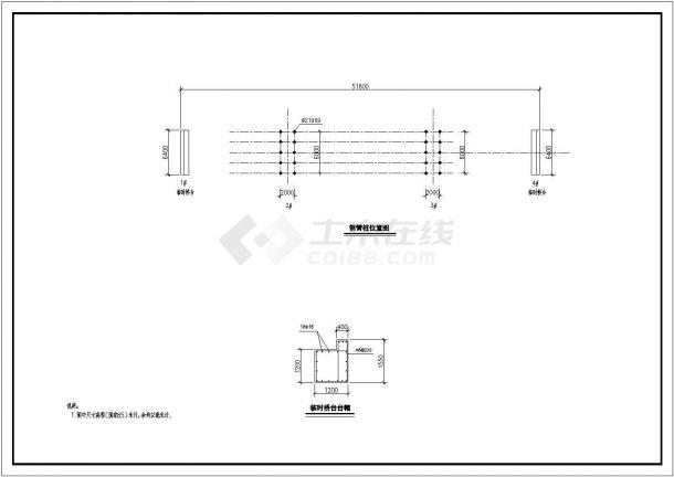 江苏连云港市某引水枢纽工程闸站全套施工设计CAD图纸-图一