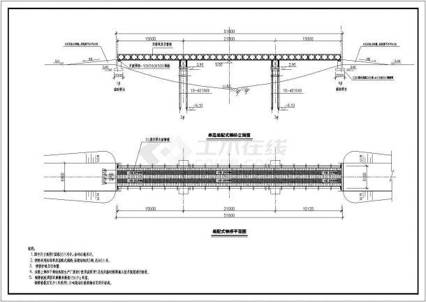 江苏连云港市某引水枢纽工程闸站全套施工设计CAD图纸-图二