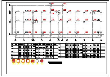 某地底框结构戒毒所施工cad设计图纸-图一