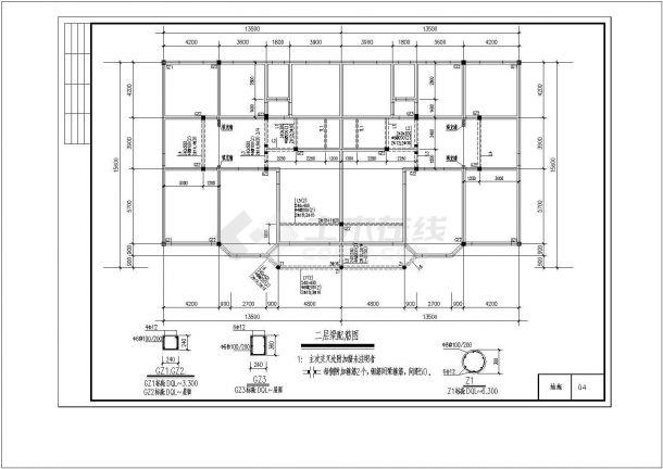 某小区钢筋混凝土结构独栋住宅楼设计全套CAD图(含结构设计说明)-图二