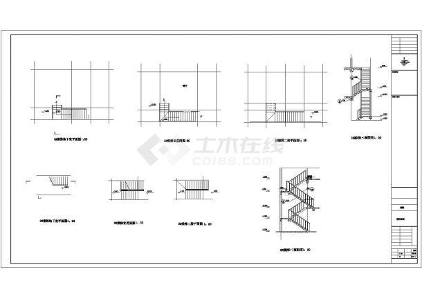 成都某别墅区框架结构地下一层地上两层住宅楼建筑设计CAD图(含效果图及说明)-图一