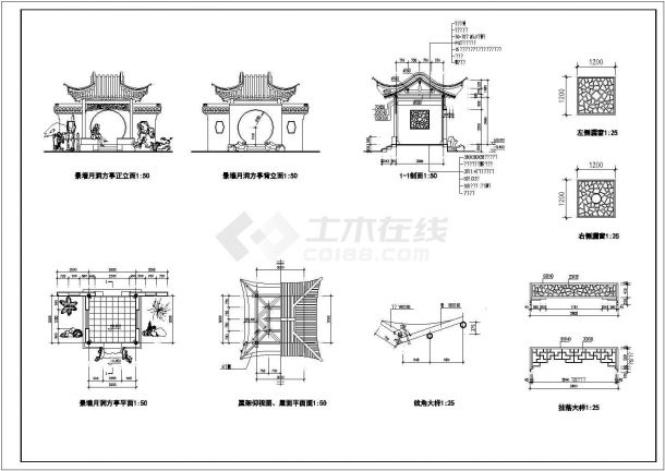 某园林建筑小品中式古典风格景墙月洞方亭设计cad全套建筑施工图-图一