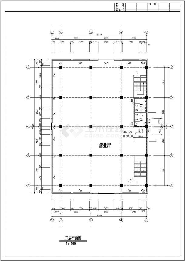 某西安古建营业厅CAD设计构造建筑施工图-图二
