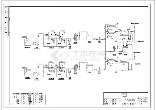 某回用水流程图CAD大样施工节点图-图一