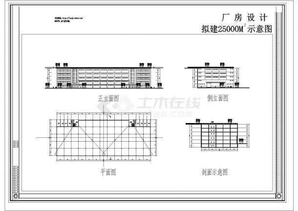 某地大型框架厂房建筑施工图纸-图一