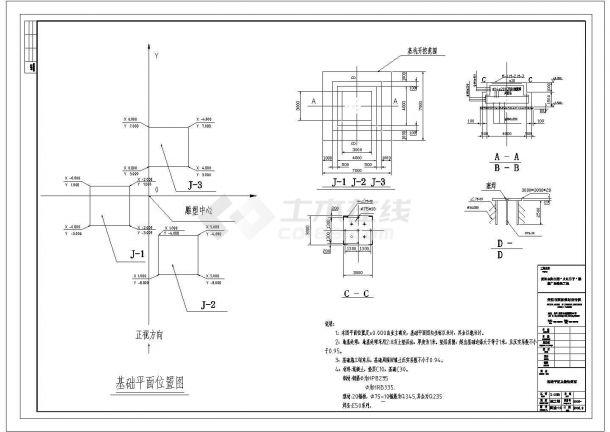 贵阳某公园CAD园林设计全套施工图详细-图一