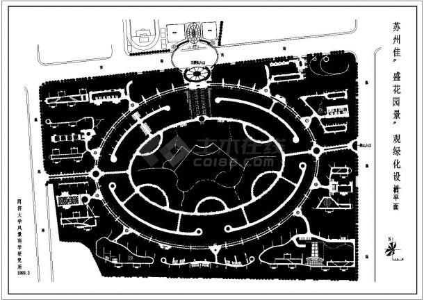 苏州佳盛花园景观绿化规划设计cad施工总平面图-图一
