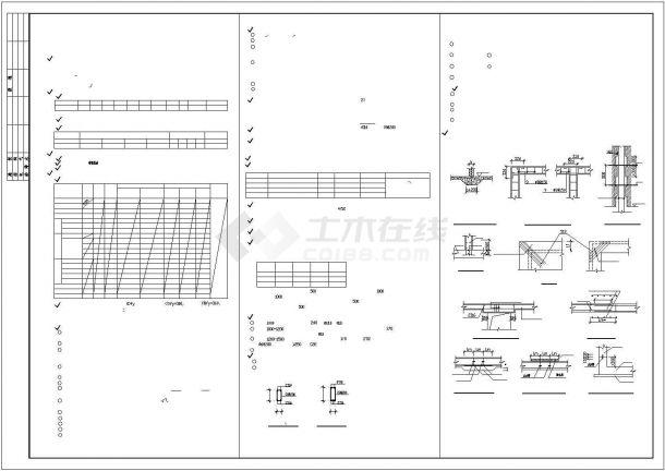 浙江省永康市某四层框架结构办公楼结构施工CAD图纸-图一