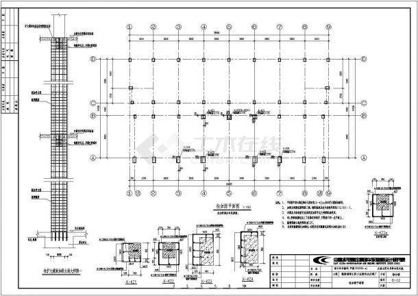 江西省上饶市某三层框架结构污水处理厂加固施工CAD图纸-图二