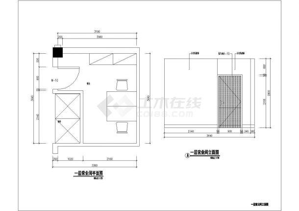 某宾馆装饰改造工程一层营业间CAD详细立面图-图一