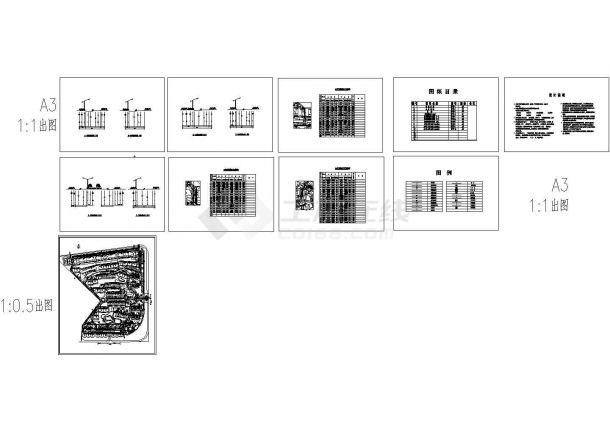 室外综合管线图(绘图细致)-图一