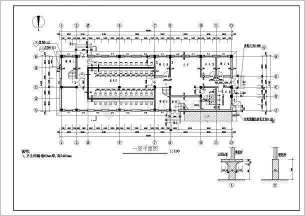 江苏省无锡市某监狱综合办公楼框架结构建筑施工CAD图纸-图二