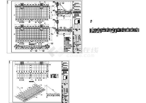 领地中心东塔楼外装幕墙工程裙楼及雨棚施工CAD图-图一