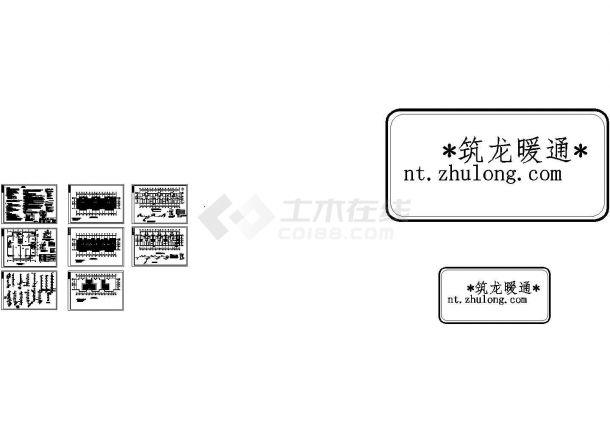 [新疆]住宅小区地板辐射采暖系统设计施工图(含设计说明)-图一