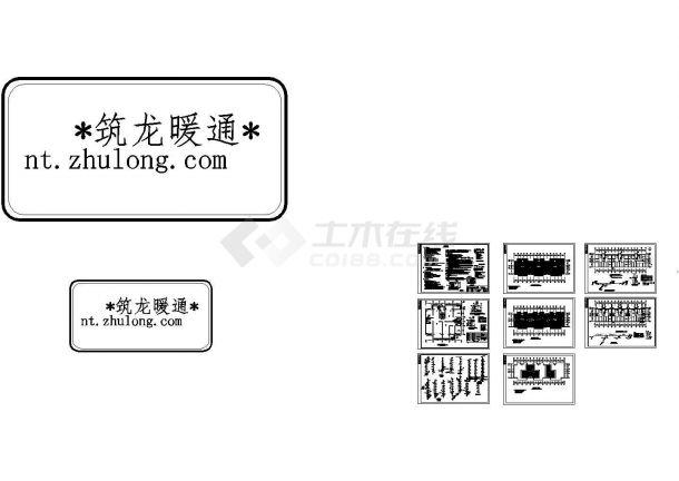 [新疆]住宅小区地板辐射采暖系统设计施工图(含设计说明)-图二