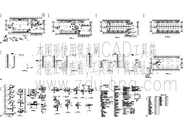 宁波某科技园区五层食堂综合楼建筑施工图-图二
