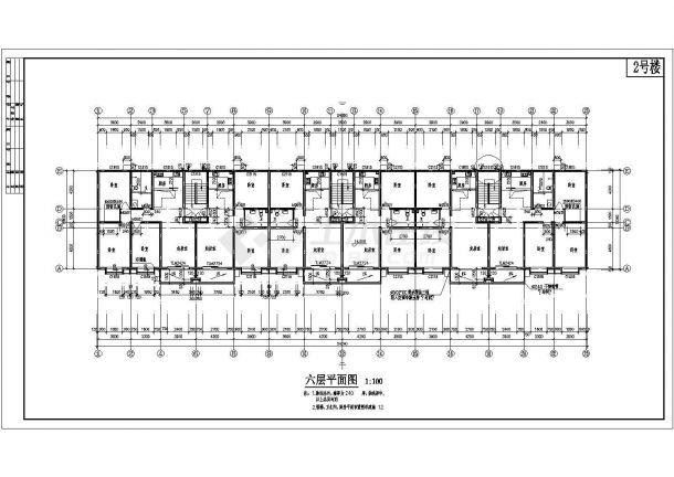 某六层砖混结构住宅楼全套图纸,共两张-图二