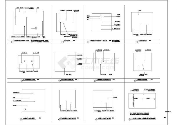 中银公司迁建设工程室内装饰项目(第一部分)设计说明-图一