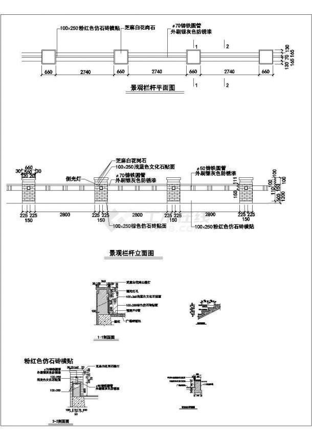 经典围墙栏杆设计CAD施工图合集-图二
