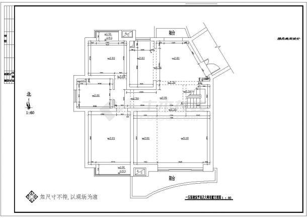 某带跃层套房室内装饰设计cad全套施工图-图二