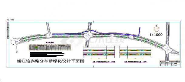 浦江市迎宾大道绿化设计cad 总平面施工图-图一