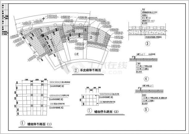 沈阳海德公园绿化规划设计cad全套施工图(标注详细)-图一