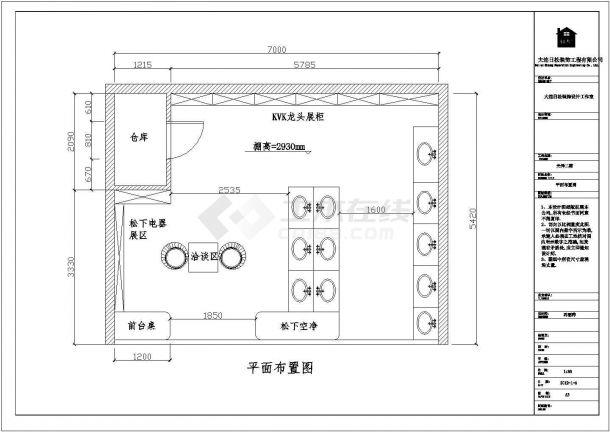 某品牌卫浴店面装修设计CAD全套施工图-图一
