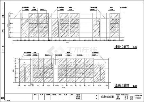 某日泰鞋类专卖店装修设计cad全套施工图(含电气设计)-图二