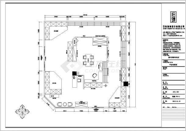 某整体衣柜专卖店室内装修设计cad详细施工图-图一