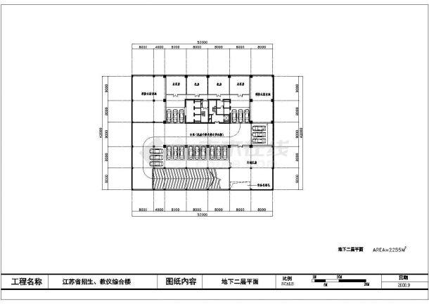 【最新】某行政办公楼建筑设计CAD图纸-图一