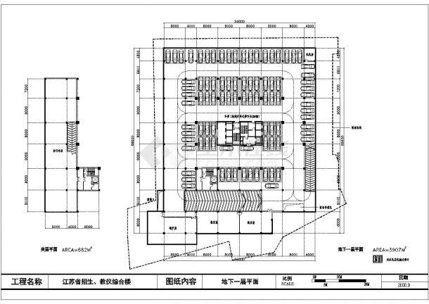 【最新】某行政办公楼建筑设计CAD图纸-图二