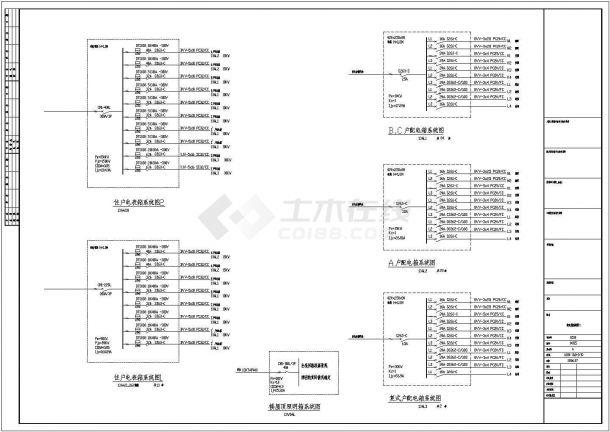 深圳某甲级院全套高层住宅电气系统图,共五张-图一