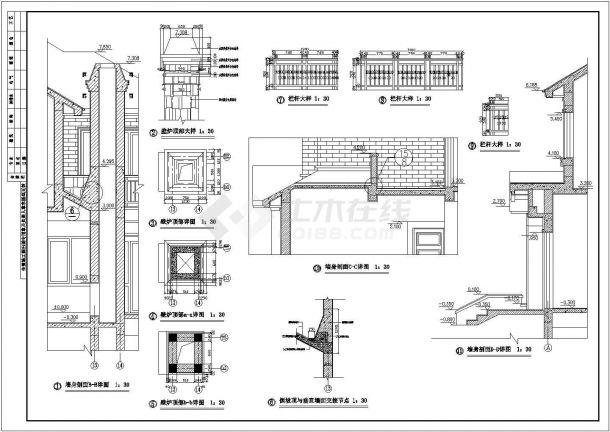 某县独栋豪华别墅建筑设计图-图一